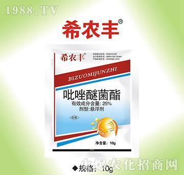 25%吡唑醚菌酯-希农