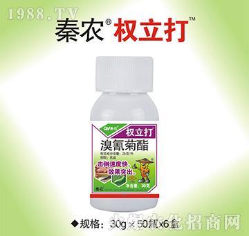 25%溴氰菊酯-权立打