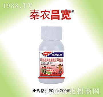 0.5%甲氨基阿维菌素苯甲酸盐-昌宽-秦农