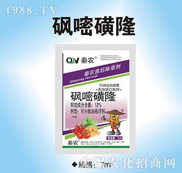 12%砜嘧磺隆-秦农