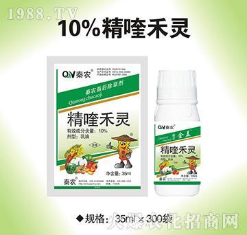 10%精喹禾灵-秦农