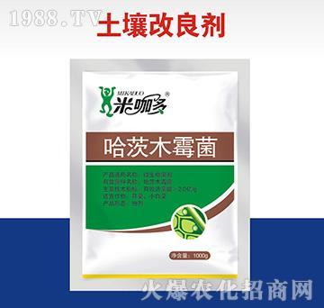 土壤改良剂-米咖多
