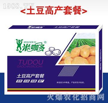 土豆高产套餐-米咖多