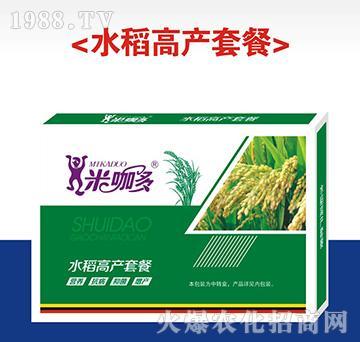 水稻高产套餐-米咖多