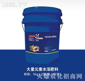 大量元素水溶肥-艾达米