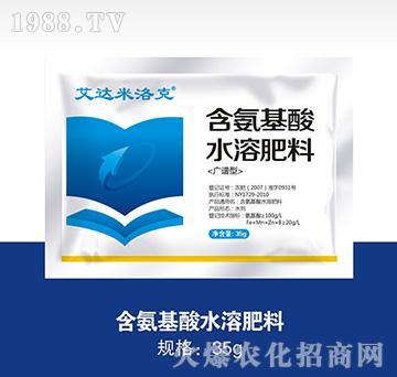 广谱型含氨基酸水溶肥料