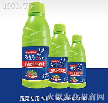 蔬菜专用有机水溶肥-艾达米洛克