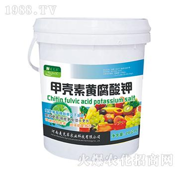甲壳素黄腐酸钾-麦克菲