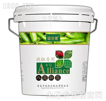 辣椒专用Ⅱ号-八菌联盟
