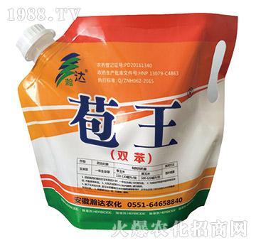 30%硝・烟・莠+双苯(玉米田除草剂)-苞王-瀚达