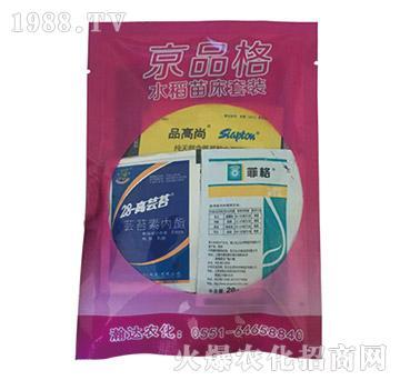 水稻苗床套装-京品格-瀚达