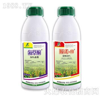 50%氟草酮+顺式-9(水稻田除草剂)-瀚达