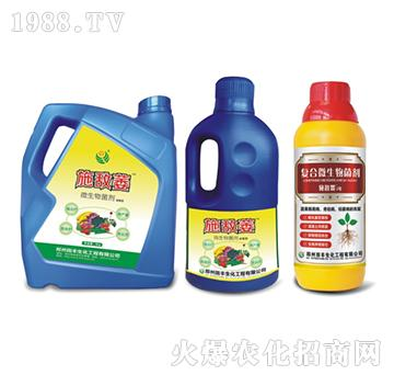 微生物菌剂-施敌萎-田