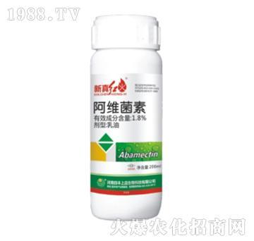 1.8%阿维菌素-新真红火-田丰生化