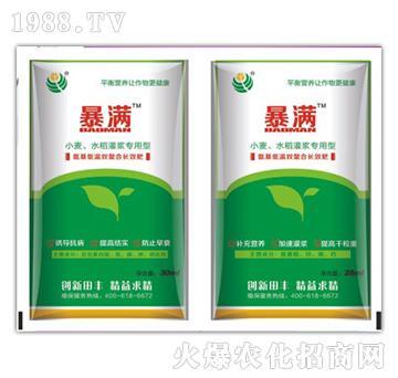 小麦、水稻灌浆专用型-