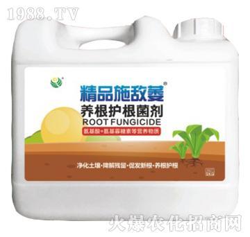 养根护根菌剂-精品施敌萎-田丰生化
