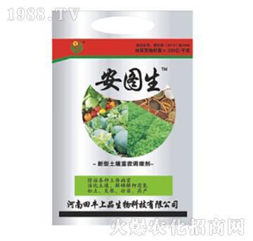 新型土壤重茬调理剂-安图生-田丰生化