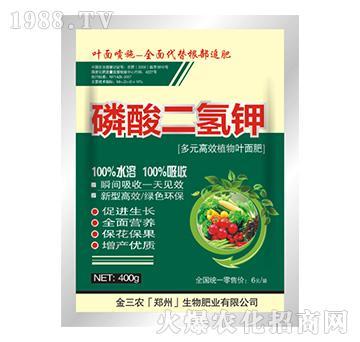 磷酸二氢钾-多元高效植物叶面肥-金三农