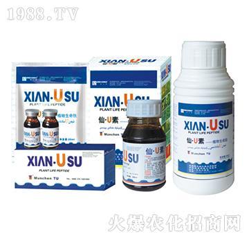 仙U素-植物生命肽-绿源