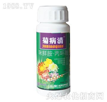 咪鲜胺・丙环唑-菊病清-绿源