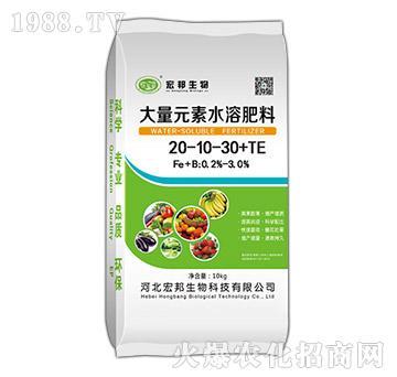 大量元素水溶肥20-10-30+TE-宏邦生物