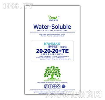 平衡型大量元素水溶肥20-20-20+TE-康麦斯-润田生物