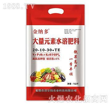 高氮高钾型大量元素水溶肥料20-10-30+TE-金纳多-沃尔特