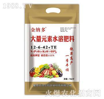 超高钾型大量元素水溶肥料12-6-42+TE-金纳多-沃尔特