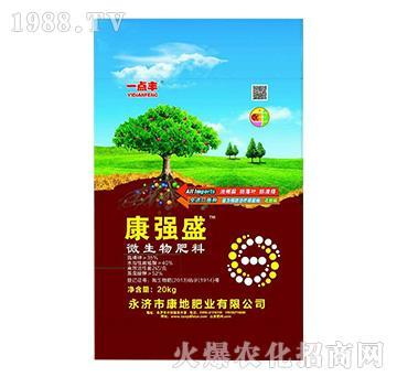 康强盛-微生物肥料-康地肥业