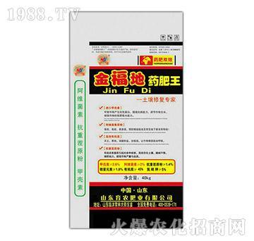 土壤修复专家-金福地药肥王-育农