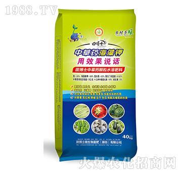 40kg中草药海藻钾-乡村季风-田博士