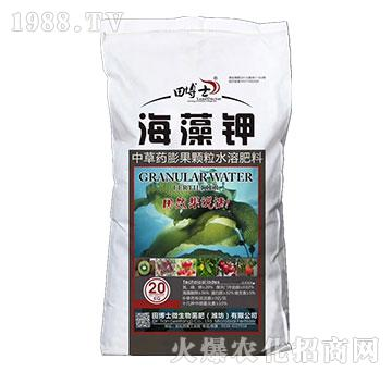 中草药膨果颗粒水溶肥料-海藻钾-田博士