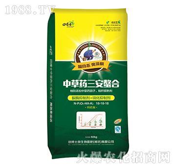 纯硫基中草药三安螯合1