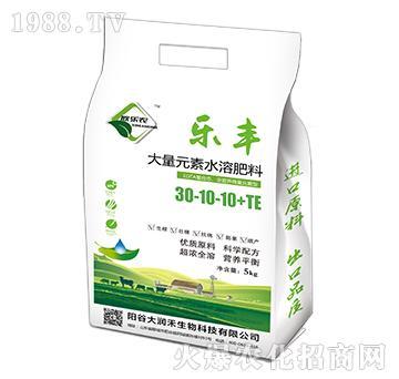大量元素水溶肥料30-10-10+TE-乐丰-大润禾