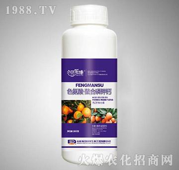 色氨酸螯合磷钾钙-贝乐康-海岱绿洲