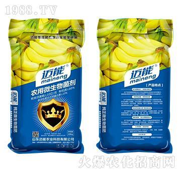 农用微生物菌剂-香蕉专用-迈能