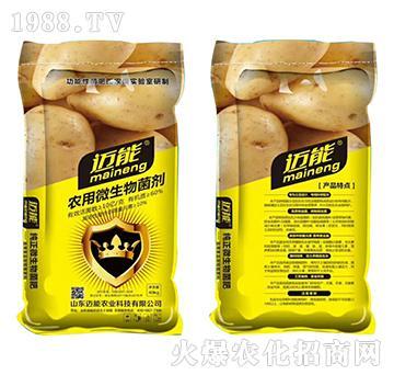 农用微生物菌剂-土豆专用-迈能