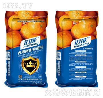 农用微生物菌剂-柑橘专用-迈能