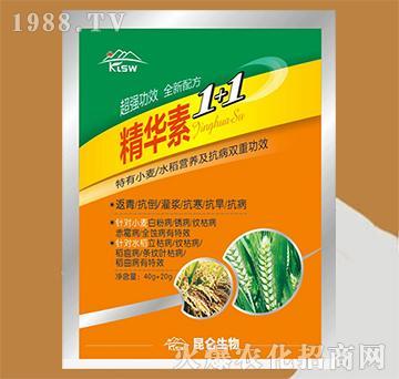 小麦水稻专用精华素1+1-昆仑生物