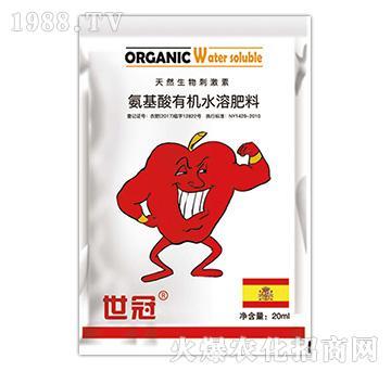 20ml含氨基酸有机水溶肥料-天然刺激素-农利股份