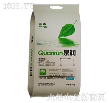 泉润含腐植酸水溶肥5kg-绿邦