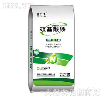 硫基酸铵-金门子