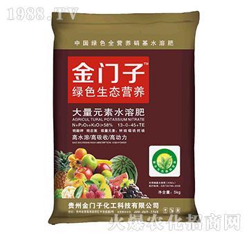 金門子綠色生態營養大量元素水溶肥13-0-45+TE-金門子