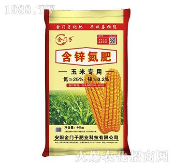 玉米专用含锌氮肥-金门子
