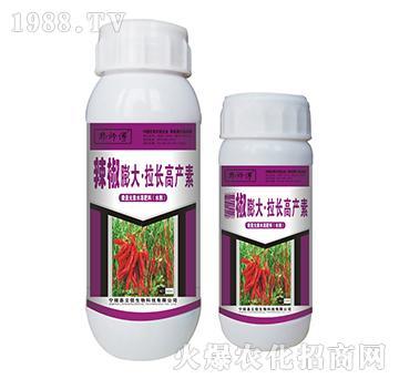 辣椒膨大拉长高产素-郭