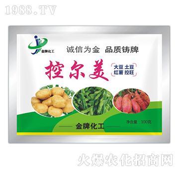 控尔美-大豆、土豆、红薯控旺-金牌化工