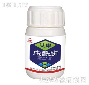 20%虫酰肼-艾康-小康