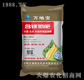 含镁氮肥-万地宝-中盛肥业