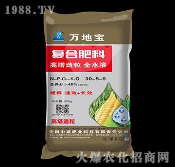 复合肥料30-5-5-万地宝-中盛肥业