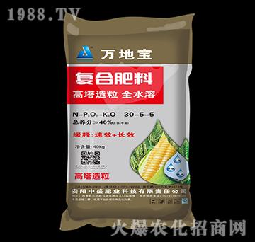 40kg复合肥料30-5-5-万地宝-中盛肥业